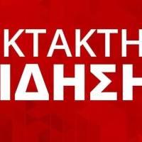 Ώρα 12:38! Το πρώτο μεγάλο σαμποτάζ του Τσίπρα για το συλλαλητήριο της Θεσσαλονίκης! Έδωσε εντολή να ….