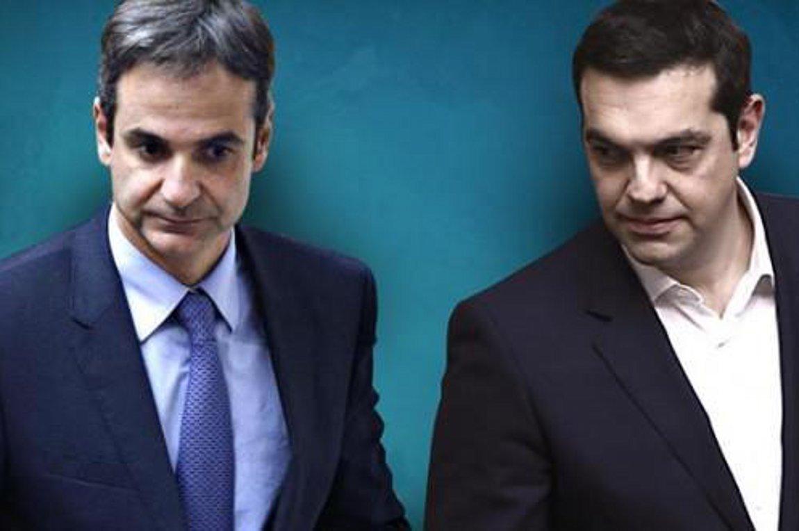 mitsotakis-tsipras_252863_139283_type13262