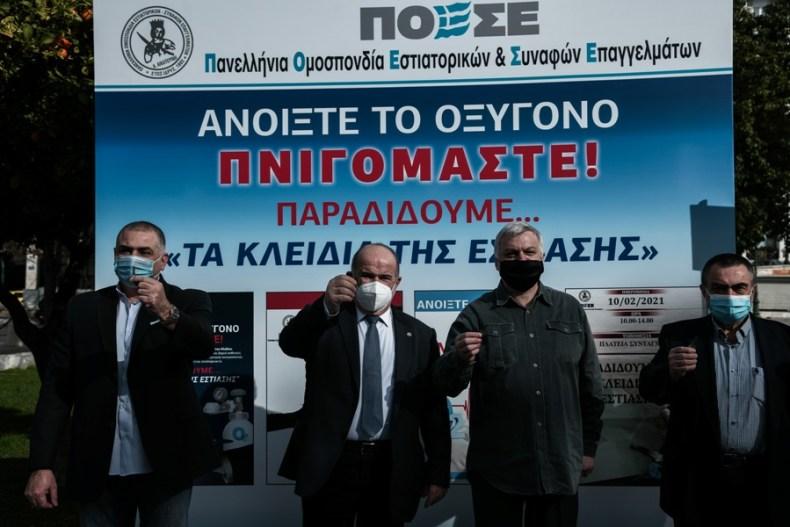 syntagma-kleidia