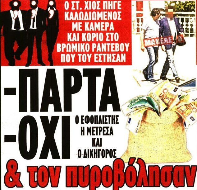 makeleio-dikigoros
