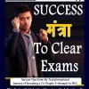 Success Mantra To Clear Exam By CA Rajendra Sah Edition 2021