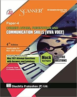Shuchita Model Scanner CSEET By CA Amar Omar CA Rasika Goenka