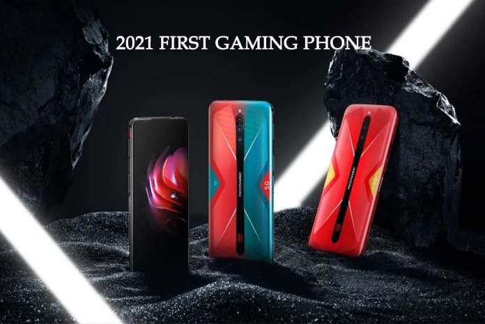 2021 First Gaming Phone is Here