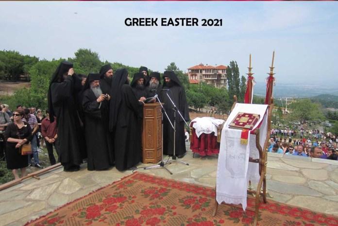 Greek Easter 2021