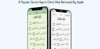A Popular Quran App in China Was Removed By Apple