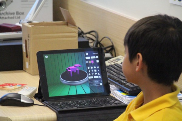 Makers Empire 3D software
