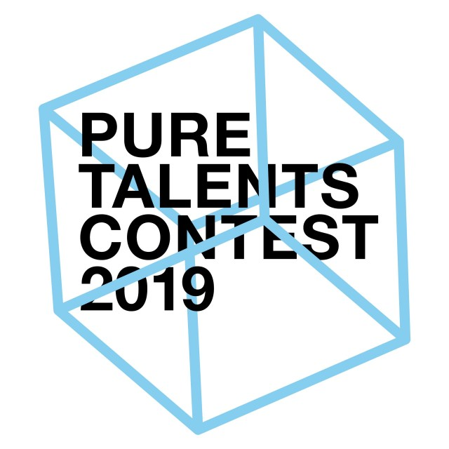 imm talents contest