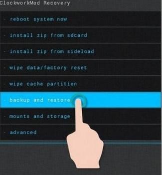 Nandroid_backup_CWM