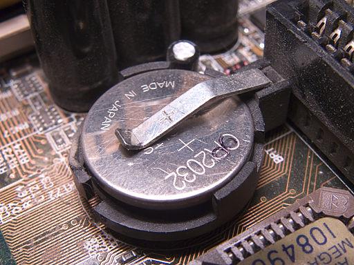 Reset-cmos-Batterie-1