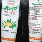 Patanjali Saundarya Face Wash Review