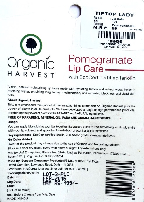 Organic Harvest Pomegranate Lip Care Balm Review mbf