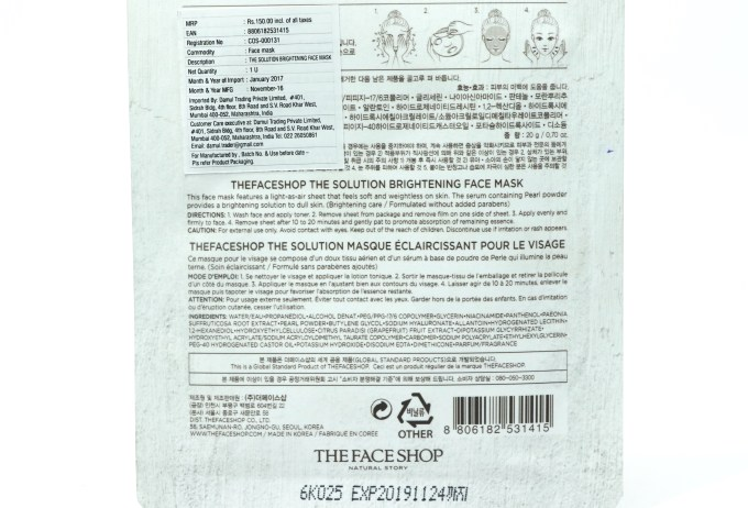 The Face Shop The Solution Brightening Face Mask Review details