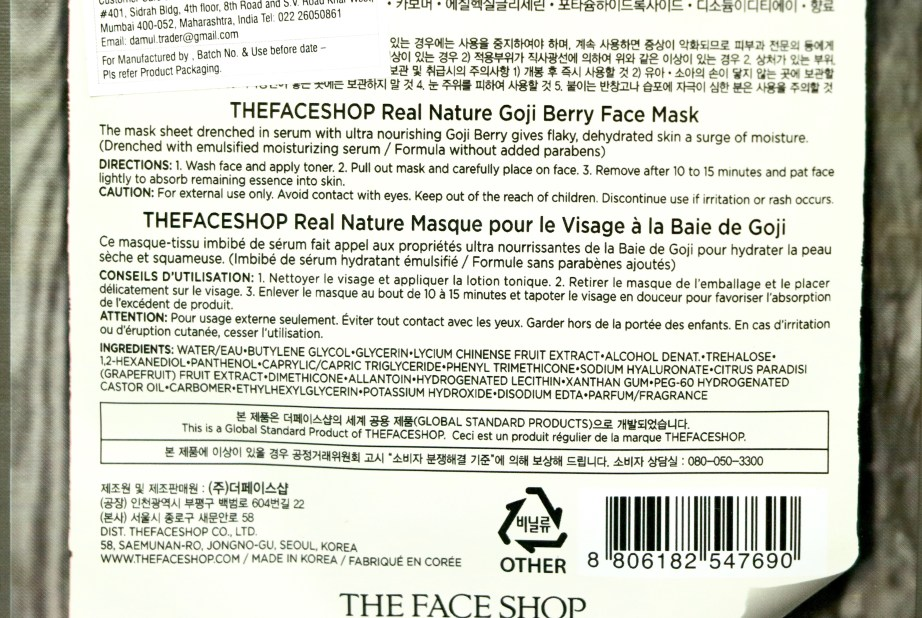 The Face Shop Real Nature Goji Berry Face Mask Review Ingredients