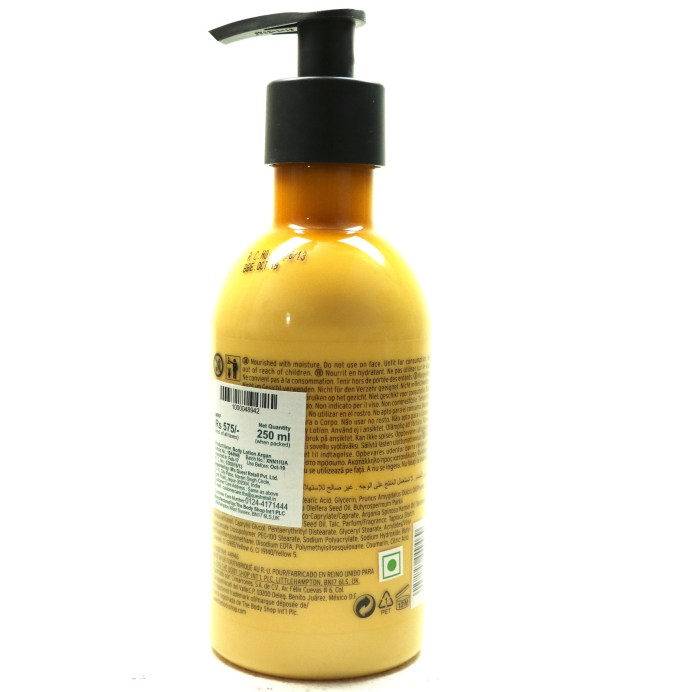 The Body Shop Wild Argan Oil Sublime Nourishing Whipped Body Lotion Review back