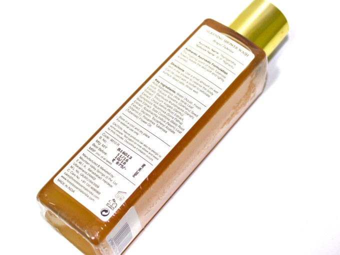Forest Essentials Silkening Shower Wash Bengal Tuberose Review Info