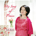 my_song