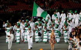 Nigeria fails to attend 2nd Consecutive World U18 Championships