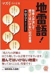 book19