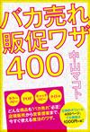 book26