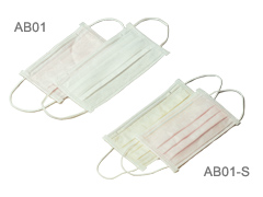Anti-Bacterial Face Mask AB01/AB01-S