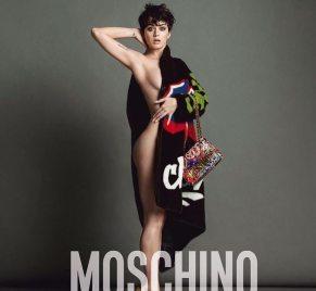 Katy-Perry-Moschino-2015-photo