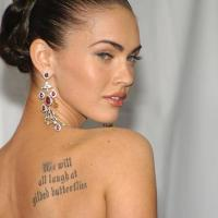 megan-fox-picture-85