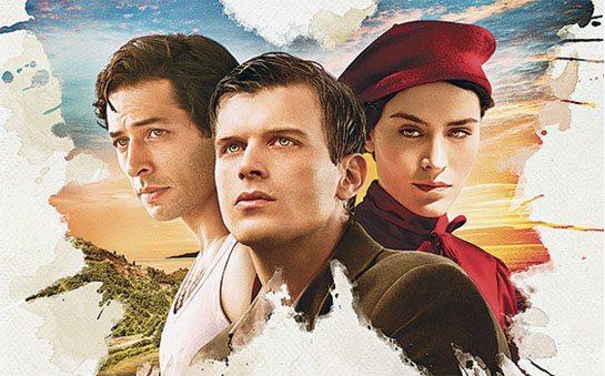 Kelebeğin Rüyası film afişi Türkiye'nin,