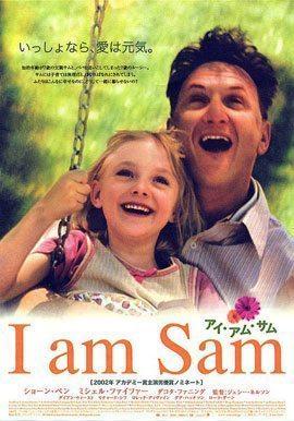 Benim-Adim-Sam-(I-am-Sam) Baba ile Çocuk ilişkisini Konu Almış 10 Film!