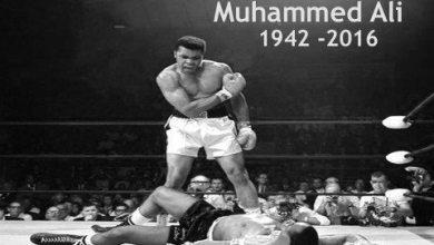 Muhammed-Ali-hayati