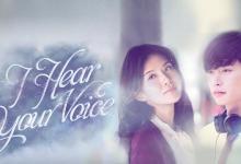 IHearYourVoice - En Etkileyici 5 Kore Dizisi