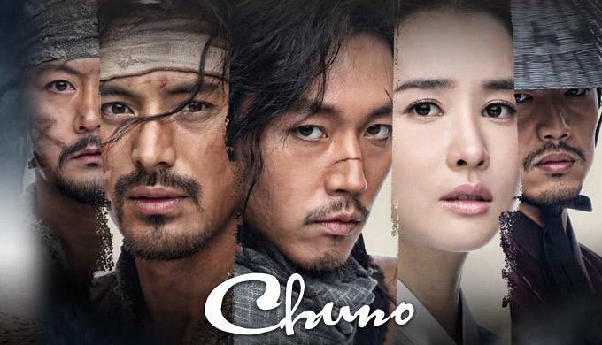 chuno - En Etkileyici 5 Kore Dizisi