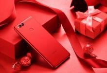 sevgililer gunu teknolojik hediyeler - Sevgililer Günü İçin Teknolojik Hediye Önerileri