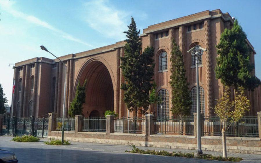 İran'da Gezilecek Yerler Nelerdir?