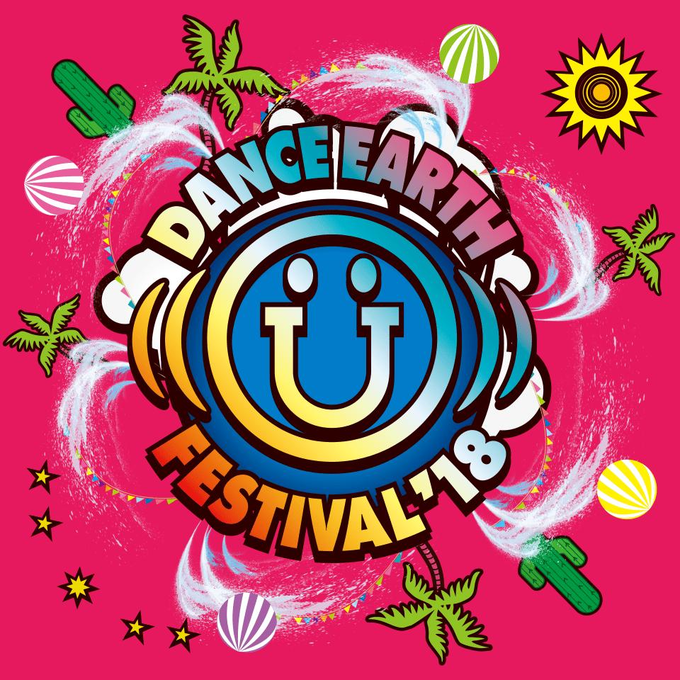 ダンスアースフェスティバル2018