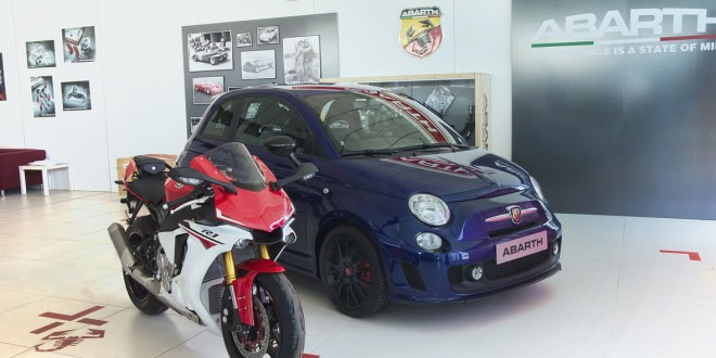 Abarth 595 Yamaha Factory Racing 99 Limited Edition