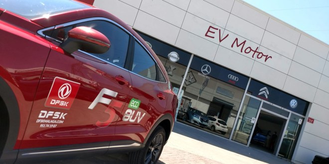 Nuevo DFSK F5 en las instalaciones de EV Motor.