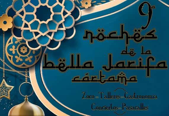 Noches de la Bella Jarifa en Cártama