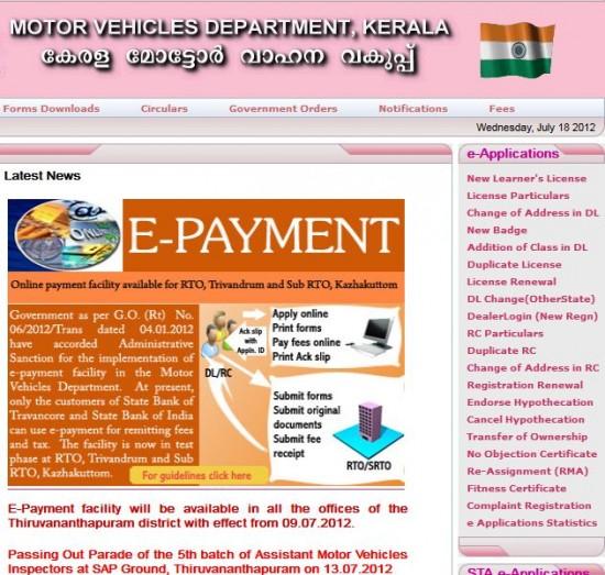 7sys Track Gps Based Vehicle Tracking Systems Kochi Kerala