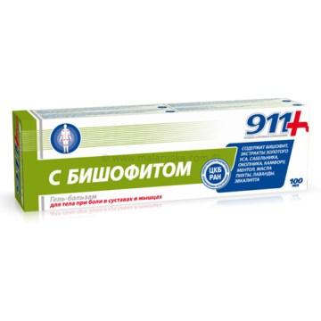 911 SA BIŠOFITOM - za lečenje oboljenja zglobova