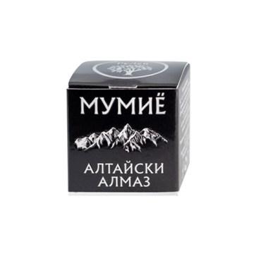 Altajski almaz - Čist altajtski mumio