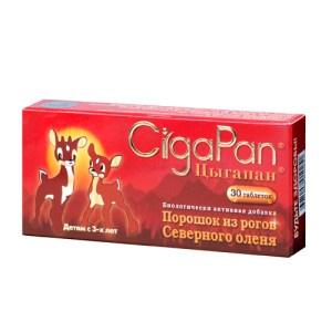 CIGAPAN za decu - 200 mg (30 tableta)
