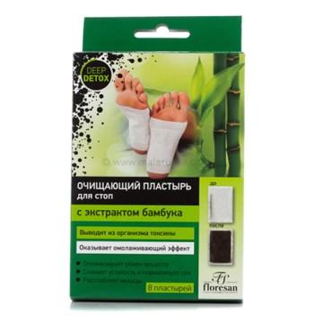 Flasteri za čišćenje organizma sa ekstraktom bambusa - DEEP Detoks