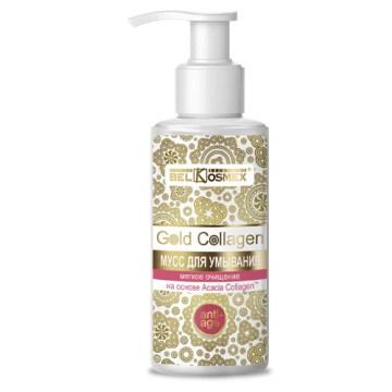 Gold Collagen – Mus za umivanje i nežno čišćenje