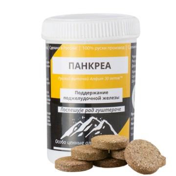 PANKREA - Pospešuje rad gušterače (pankreasa) 30 briketa