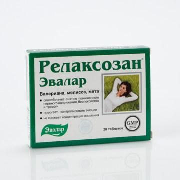 Ruski preparat RELAKSOZAN tablete (Valeriana Forte)