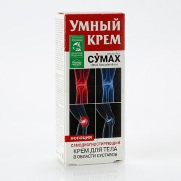 Ruski preparat SUMAH krem za zglobove