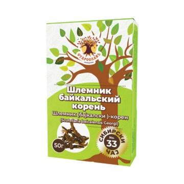 Sibirski čaj BAJKALSKI ŠLEMNIK - koren