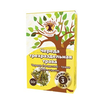 Sibirski čaj ČEREDA TRODELNA - trava