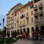 Aristotelous Street Salonika
