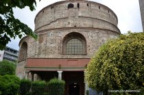 The Rotunda from the outside